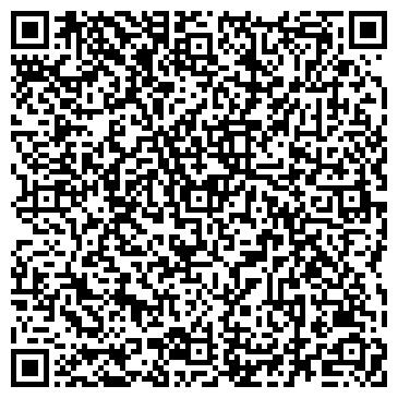 QR-код с контактной информацией организации Альта-тур