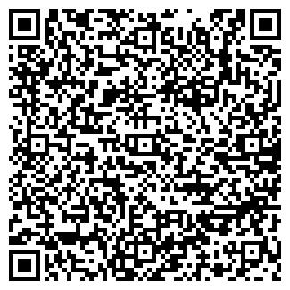 QR-код с контактной информацией организации Степан
