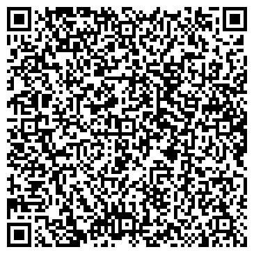 QR-код с контактной информацией организации Талер-НН
