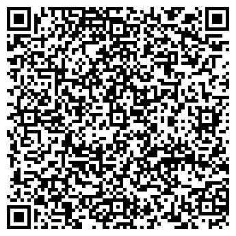 QR-код с контактной информацией организации Зелёный остров