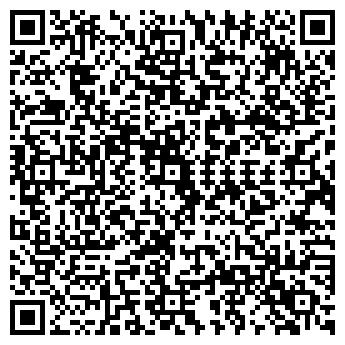 QR-код с контактной информацией организации ПЕРСОНА CLUB