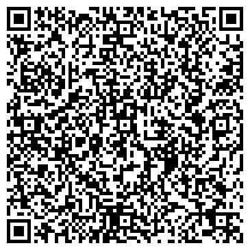 QR-код с контактной информацией организации ООО УралСнаб