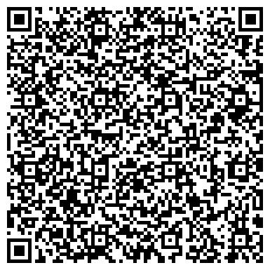 QR-код с контактной информацией организации ООО АвтоАлтай