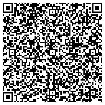 QR-код с контактной информацией организации Бюро рекламы
