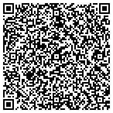 QR-код с контактной информацией организации ООО Сибуниверсалпроект