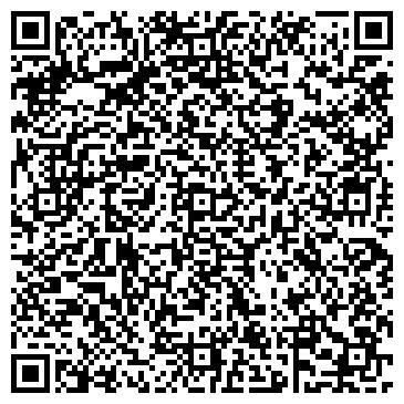 QR-код с контактной информацией организации Клумба