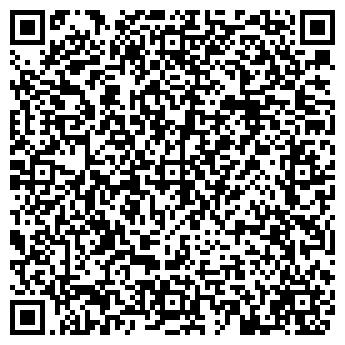 QR-код с контактной информацией организации БЕЛЫЕ РОЗЫ