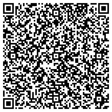 QR-код с контактной информацией организации Транспортная компания