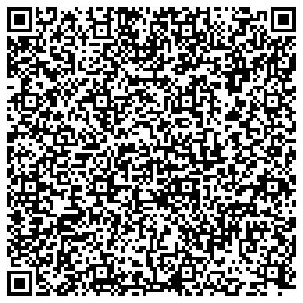 QR-код с контактной информацией организации Московский городской совет ветеранов войны, труда, Вооруженных сил и правоохранительных органов