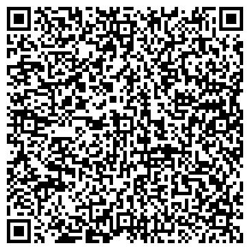 QR-код с контактной информацией организации ООО Кировский массив