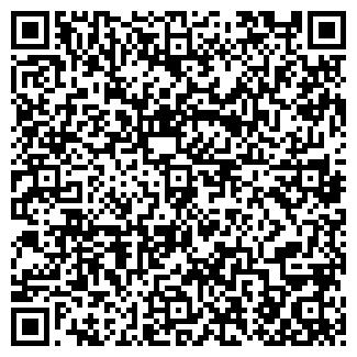 QR-код с контактной информацией организации MALINARI