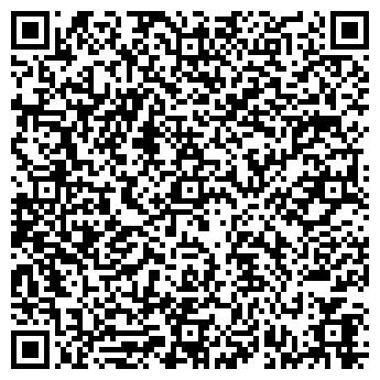QR-код с контактной информацией организации ВИВАТОН