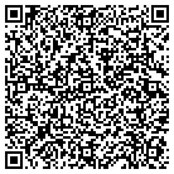QR-код с контактной информацией организации СКЕРЦО