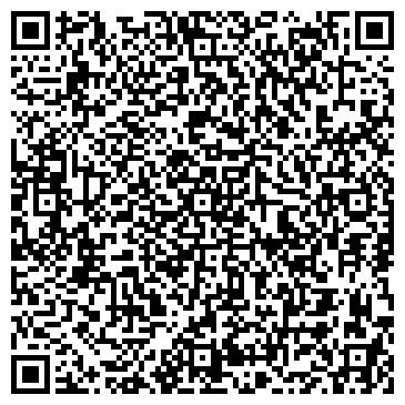 QR-код с контактной информацией организации СТУДИЯ КРАСОТЫ ТИМУРА БЕГИЧЕВА