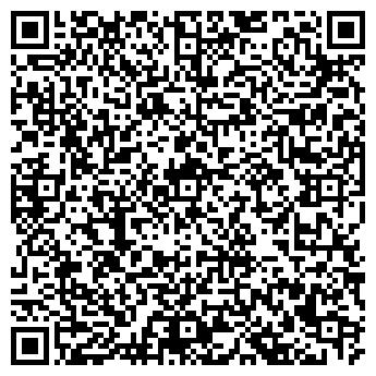 QR-код с контактной информацией организации ФРИЗ ЛТД, ООО