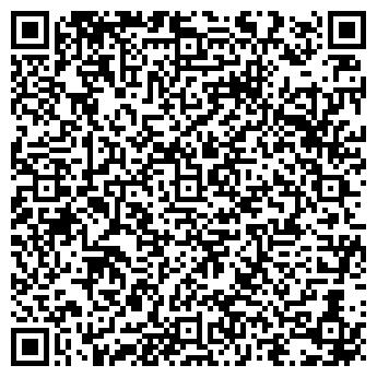 QR-код с контактной информацией организации САГИТТА, ООО