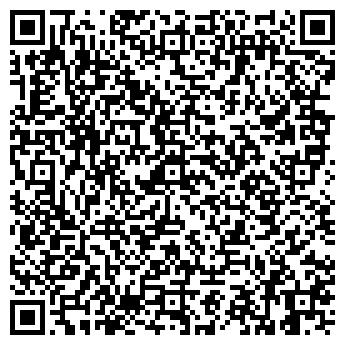 QR-код с контактной информацией организации МАРВЕЛ, ООО