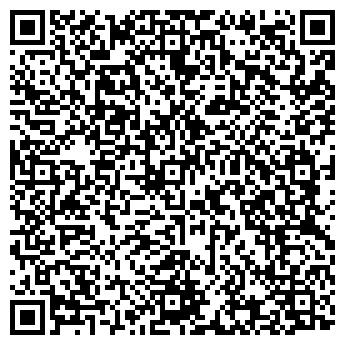QR-код с контактной информацией организации JEAN-CLAUDE BIGUINE