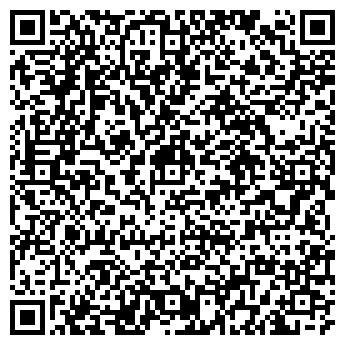 QR-код с контактной информацией организации ВЕРТИКАЛЬ, КП