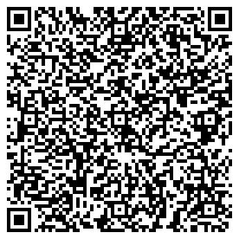 QR-код с контактной информацией организации БЕЛАЯ ОРХИДЕЯ