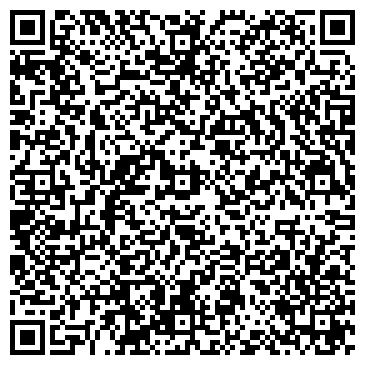 QR-код с контактной информацией организации СЕВЕРОДОНЕЦКАЯ ГОСУДАРСТВЕННАЯ ЭЛЕКТРОСТАНЦИЯ