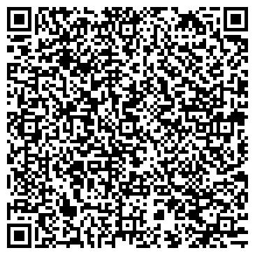 QR-код с контактной информацией организации Комбинат спецобслуживания