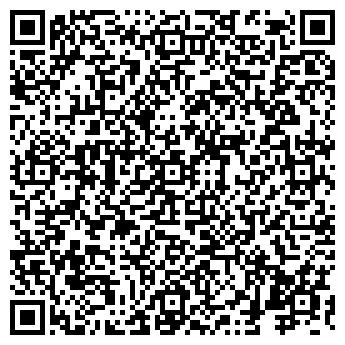 QR-код с контактной информацией организации ТАНТАЛ, МАЛОЕ ЧП