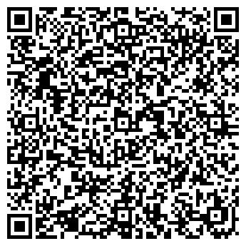 QR-код с контактной информацией организации АРХОН ХХI, ПКФ, ЧП