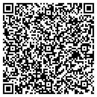 QR-код с контактной информацией организации ЛСТК