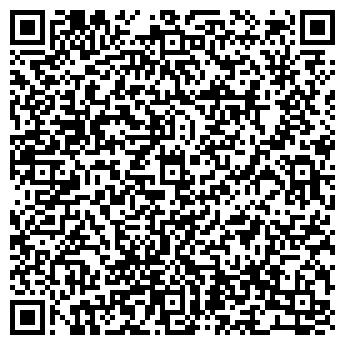QR-код с контактной информацией организации А-ПЛЮС, РА, МАЛОЕ ЧП