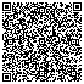 QR-код с контактной информацией организации ВИЗАНТИЙ