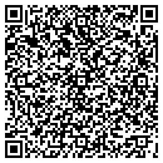 QR-код с контактной информацией организации ЖЩШЖЩШ