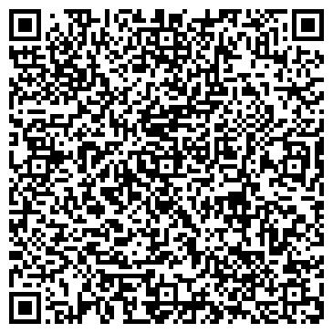 """QR-код с контактной информацией организации ЗАО """"Утёс"""""""