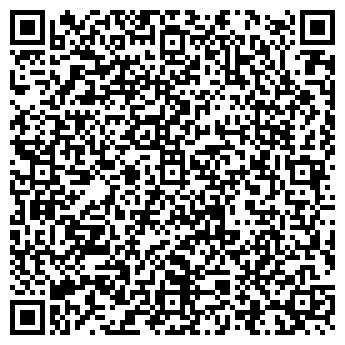 QR-код с контактной информацией организации МИРАСОВ