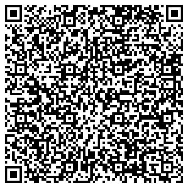 QR-код с контактной информацией организации БЭСТ ВЭЙ, УКРАИНСКО-АМЕРИКАНСКОЕ СП, ООО