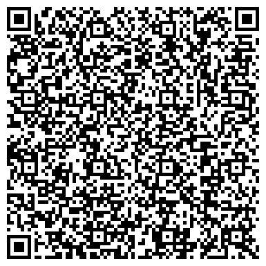 QR-код с контактной информацией организации ХИМПОСТАВКА, СЕВЕРОДОНЕЦКОЕ ПРЕДПРИЯТИЕ, ООО