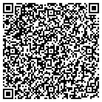 QR-код с контактной информацией организации АГРОСТРОЙСЕРВИС, ЧП