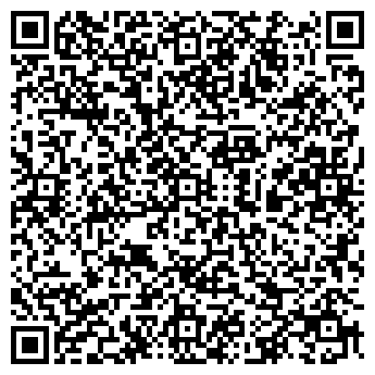 QR-код с контактной информацией организации ТАНА, ПКФ, ООО