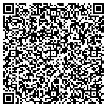 QR-код с контактной информацией организации АЛЬФА И ОМЕГА, ООО