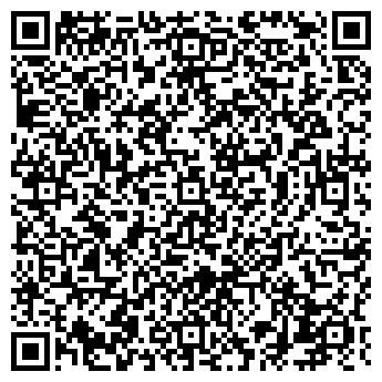 QR-код с контактной информацией организации САГИТТАРИУС, ООО
