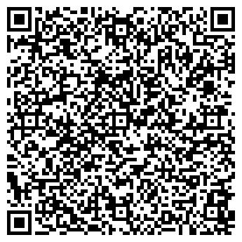 QR-код с контактной информацией организации ВЕКТОР-С, МАЛОЕ ЧП
