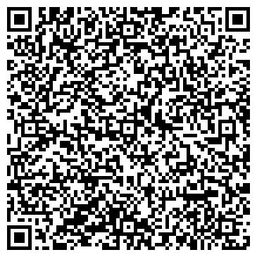 QR-код с контактной информацией организации ВОЯЖ, ТОРГОВЫЙ КОМПЛЕКС, ООО
