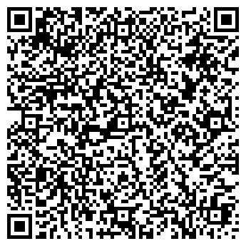 QR-код с контактной информацией организации АВОКАДО