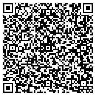 QR-код с контактной информацией организации ННВ