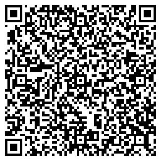 QR-код с контактной информацией организации ПРОГРЕСС, ЗАО