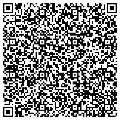 QR-код с контактной информацией организации ГОСУДАРСТВЕННОЕ КАЗНАЧЕЙСТВО УКРАИНЫ, ОТДЕЛЕНИЕ СЕМЕНОВСКОГО РАЙОНА