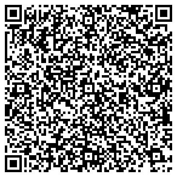 QR-код с контактной информацией организации ИМ.КАЛИНИНА, СЕЛЬСКОХОЗЯЙСТВЕННОЕ ООО