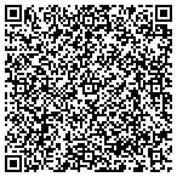 QR-код с контактной информацией организации САЛОН-СТУДИЯ СТИЛИСТОВ
