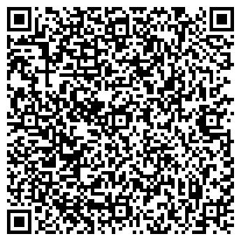 QR-код с контактной информацией организации СОНАТА STUDIO