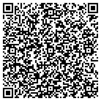 QR-код с контактной информацией организации ООО Грин Лайн 76